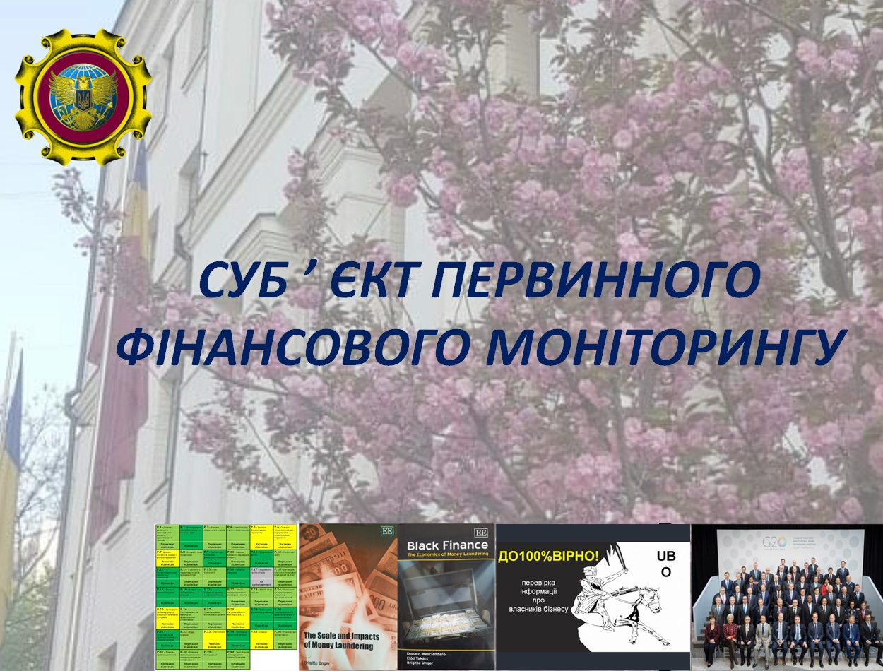 spfm_p0519