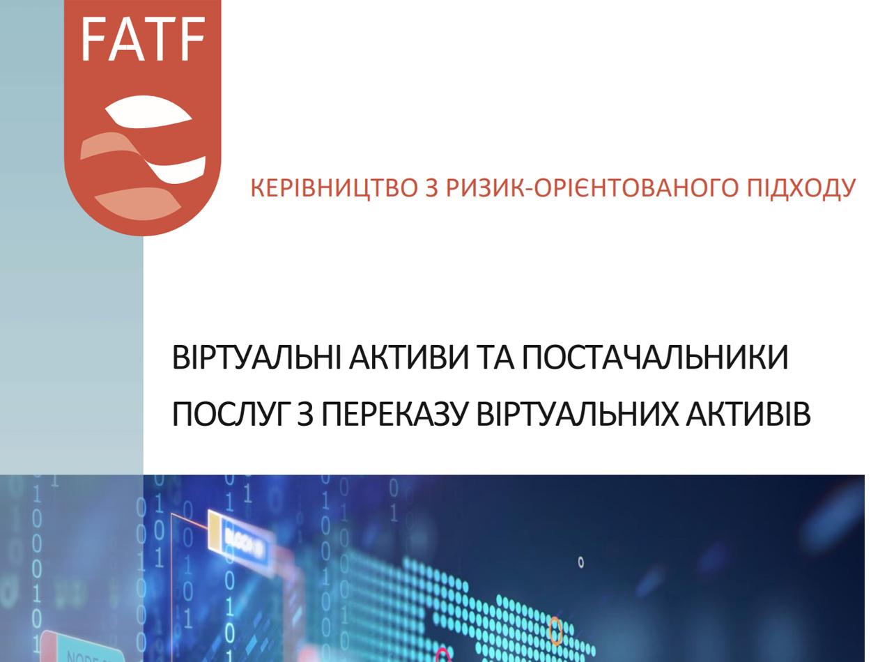 FATF_va